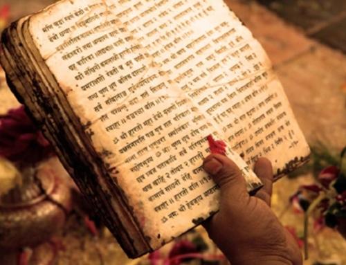 Superiority of Vedic Knowledge